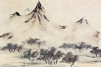 1535 in art - Chen – Mountains in Clouds, Freer Gallery of Art