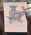 ChampaignCountyHistoricalMuseum 20080301 4310.jpg