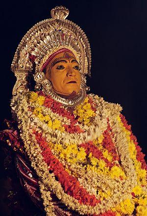 Buta Kola - Bhuta Kola