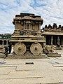 Chariot Temple, Hampi.jpg