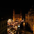 Charminar at night 2.jpg