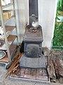 Chestnuts Roast On Stove.JPG