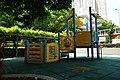 Cheung Hong Estate Playground (3).jpg