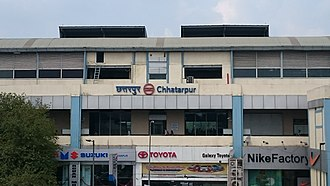 Chhatarpur metro station - Front view of the Chhatarpur Metro station