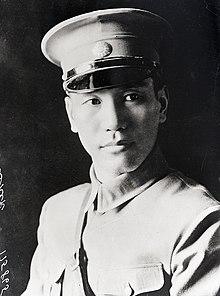 Chiang Kai-shek da giovane