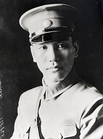 Chiang Kai-shek-young