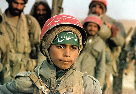 95,000 Iranian child soldiers were made casualties during the Iran-Iraq War, mostly between the ages of 16 and 17, but a few even younger than that. Children In iraq-iran war4.jpg