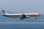 China Eastern Airlines, A321-200, B-6925 (18190645308).jpg