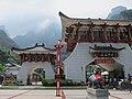 China IMG 2838 (29584599255).jpg