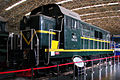 China Railways Dongfanghong 5 0001 loco.jpg