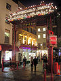 Chinatown.london.arp.500pix.jpg