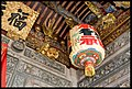 Chinese Temple-06and (2947246655).jpg