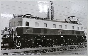 Korean State Railway - Chŏngiha-class electric locomotive 전기하3, of the first class of electric locomotives in Korea.