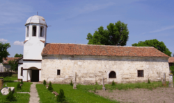 Church of St George, Gigen, Bulgaria.png