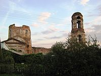Church of the Archangel Michael in Rykan 004.jpg