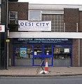 City Fisheries - John Street - geograph.org.uk - 1547178.jpg