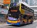 Citybus6332 969.jpg