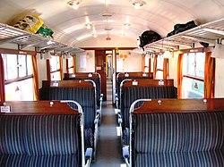 Class 201 1001 TSO interior.jpg