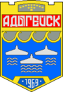 Coat of Arms of Adygeysk (Adygeya).png