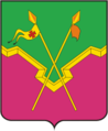 Coat of Arms of Eiskoukreplenskoe (Krasnodar krai).png