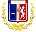 Coat of Arms of Koshkinsky District (Samara Oblast).jpg