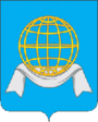 Coat of Arms of Lagovskoe (Moscow oblast).png