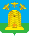 Coat of Arms of Tambov (2008).svg