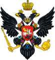 Coat of Arms of the Russian Empire 1799.png