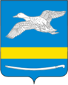 Coat of arms of Yekaterínovka, Shcherbinovski, Krasnodar.png