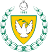 Coat of arms of the Turkish Republic of Northern Cyprus.svg