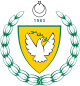 Coat of arms of Northern Cyprus
