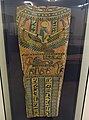 Coffin fragment with Nut and Anubis, view 1, Egypt, stuccoed and painted wood, perhaps 100 BC to 100 AD, A 1314 - Martin von Wagner Museum - Würzburg, Germany - DSC05316.jpg