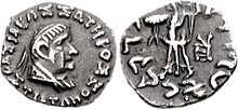 Coin of Strato II.jpg
