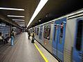 Colégio Militar Metro Station.jpg