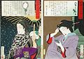 Compiled Album from Four Series- A Mirror of Famous Generals of Japan; Comic Pictures of Famous Places in Civilizing Tokyo; Twenty-four Accomplishments in Imperial Japan; Twenty-four Hours LACMA M.84.31.30 (6 of 35).jpg