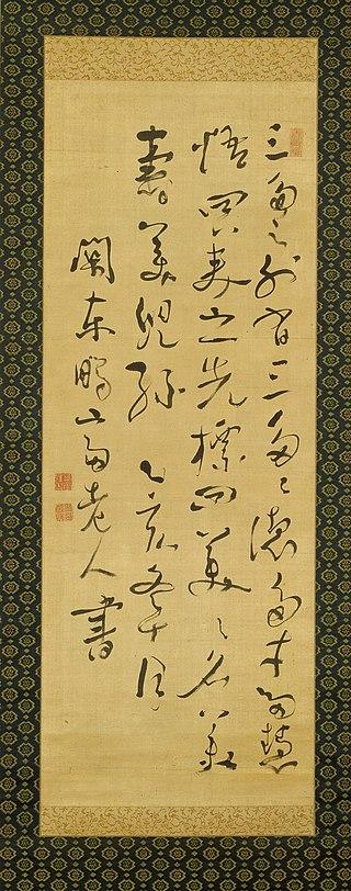 Confucian Poem LACMA M.91.22.jpg