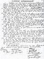 Contract between Luka Neychov and Bitolya Bulgarian Municipality 1871.jpg