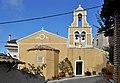 Corfu Pelekas Agios Nikolaos R02.jpg