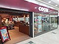 Costa coffee shop at Runcorn Shopping City.jpg