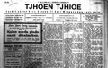 Cover page of Tjhoen Tjhioe newspaper from December 27, 1918.png