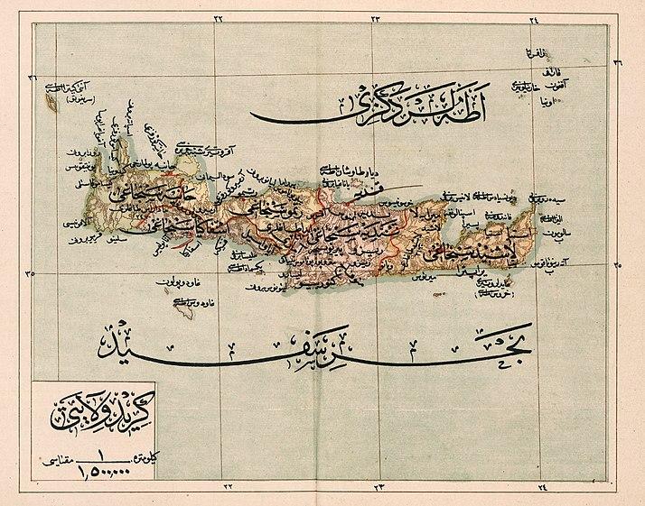 File:Crete Vilayet — Memalik-i Mahruse-i Shahane-ye Mahsus Mukemmel ve Mufassal Atlas (1907).jpg
