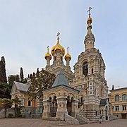 Crimea South Coast 04-14 img12 Yalta Alexander Nevsky Church