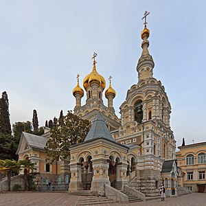 Alexander Nevsky Cathedral, Yalta - The Alexander Nevsky Cathedral.