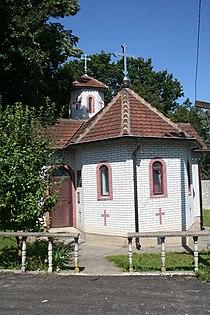 Crkva Sv. Justina filosofa, Ribarica 002.jpg