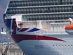 Crucero Britannia, proa, Puerto de Santa Cruz, Tenerife, España, 2015.JPG