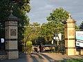 Crystal Palace Park entrance - geograph.org.uk - 2118142.jpg