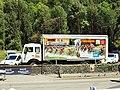Culoz-FR-01-camion d'animation-1.jpg