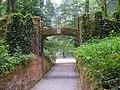 Cultural Landscape of Sintra 33 (29725133668).jpg