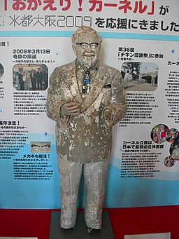 Curse of the Colonel DSCN7774 20090921