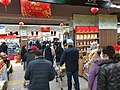 Customers lining up to enter the supermarket in Wuhan during 2019-nCoV coronavirus outbreak.jpg